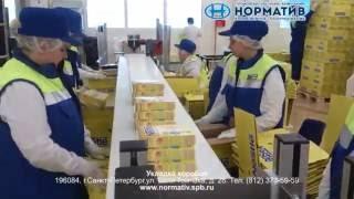 Система упаковки коробок - конвейер укладки продукции - ООО Норматив(Конвейерная система для укладки упаковок с продукцией в картонные короба. Описание: 00:06 - бумажные упаковк..., 2016-10-04T11:03:08.000Z)