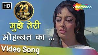 Mujhe Teri Mohabbat Ka FULL SONG (मुझे तेरी मोहब्बत का सहारा मिल गया होता) -Rajendra Kumar - Sadhana