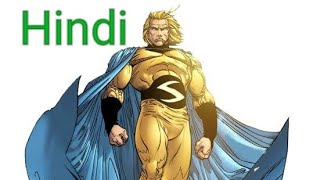 Marvel Superman Sentry Origin and powers explained in hindi by comic haveli