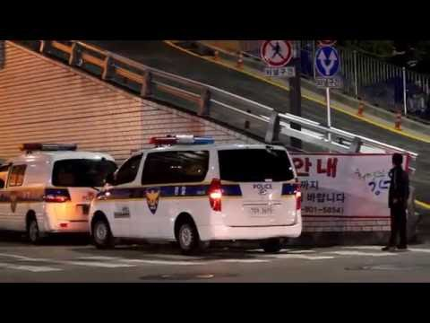 서울 도심 한복판 오패산터널 총격전 사고 현장