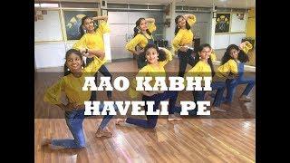 Aao Kabhi Haweli Pe   STREE   Dance With Darpana