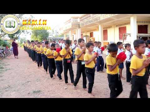ហែរផ្ការៀងរាល់ថ្ងៃសីលរបស់សិស្ស អ.វ.ស.វ.អ/AREA-CAMBODIA students educated every Sila Day(16 Jan 2019)