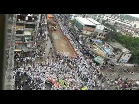 মুসলিম নির্যাতনের প্রতিবাদে ভারতীয় দূতাবাস ঘেরাও কর্মসূচি