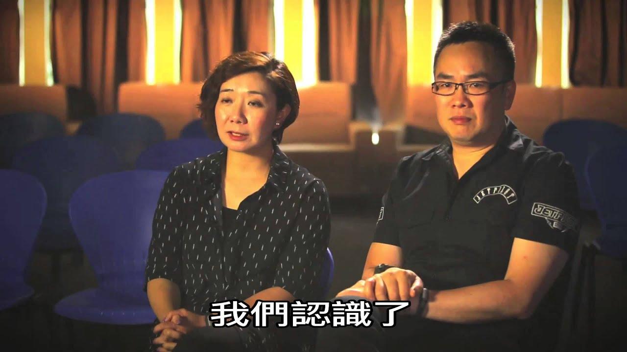 香港資優教育學苑資優解碼第三集 - YouTube