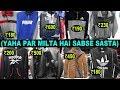 Winter Clothes - Woolen Jackets, Hoodies, T-shirts at Wholesale Rate | Mumbai Wadala Market