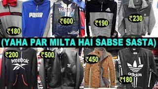 Winter Clothes - Woolen Jackets, Hoodies, T-shirts at Wholesale Rate   Mumbai Wadala Market