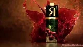 Реклама Сока 'Я'  песня