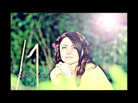 Music video K.Melody - Я