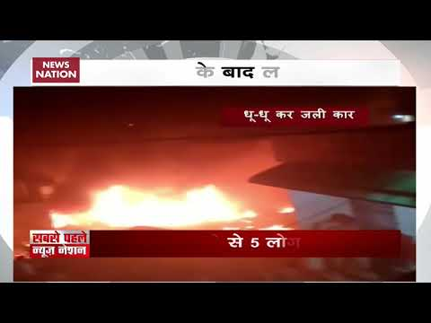 Watch: 1 dead, 5 injured in CNG car explosion in Gurgaon's Kadipur industrial area Mp3