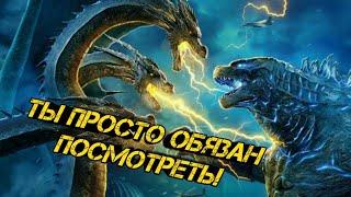 ТОП фильмы 2019 которые уже вышли!