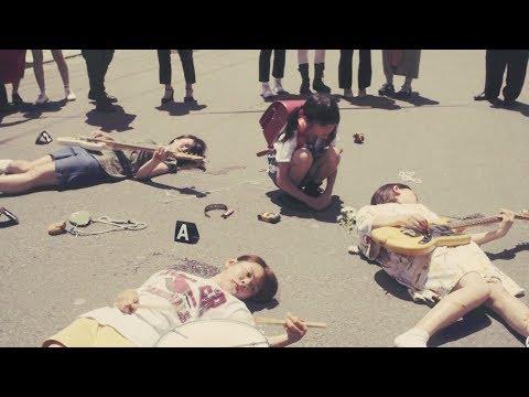 『トランジスタラジオ』MV - リーガルリリー