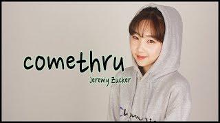 Download Lagu Jeremy Zucker 제리미 주커 - comthru COVER 여자커버 | [CVS] mp3