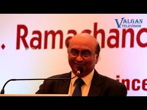 4th G. Ramachandran Memorial Lecture | South India Chambers of Commerce and Industry (SICCI)