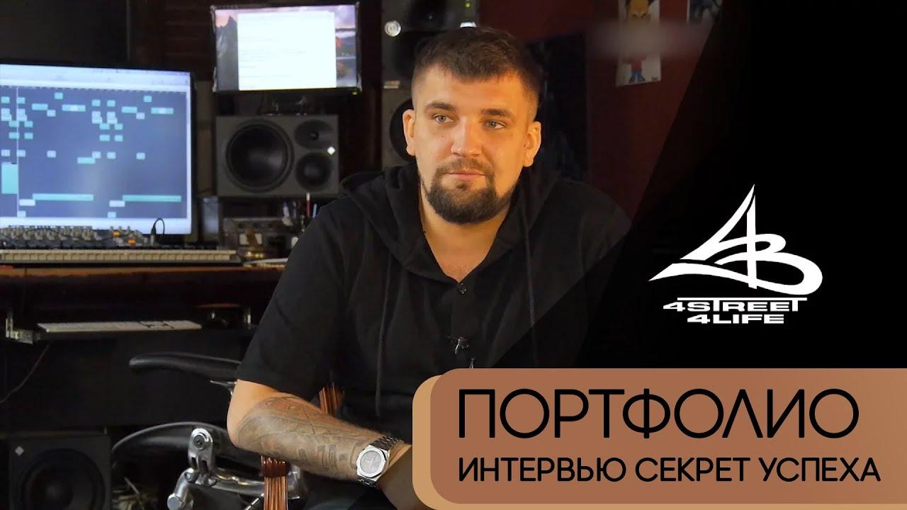 Проект «Секрет успеха» — Василий Вакуленко (Баста) - YouTube