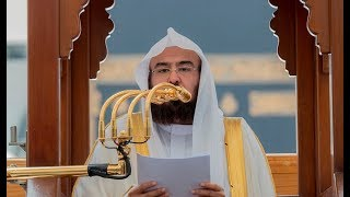 """Wahabism"", a new religion or mazhab?  - Shaikh Dr. Abdurahman Sudais - Masjidul Haram"