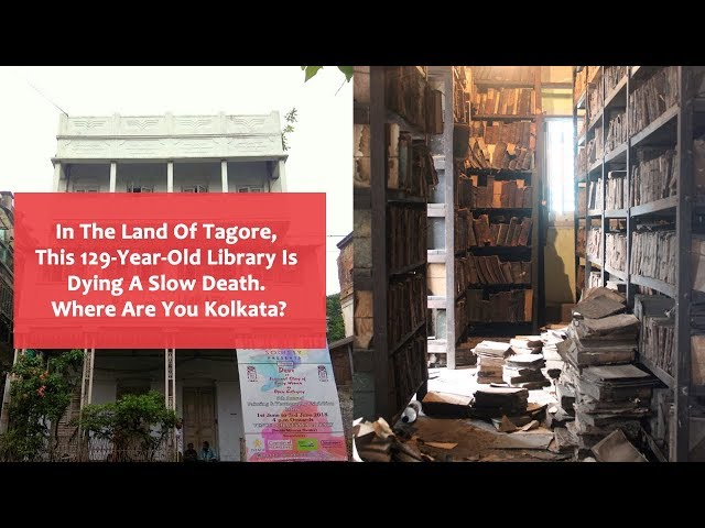 Chaitanya Library - Established in 1889, This Is One Of The Oldest In Kolkata