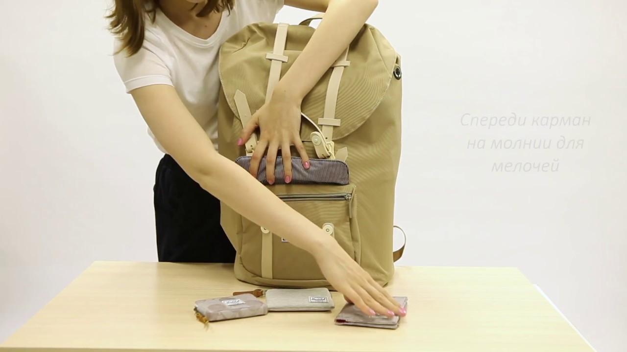 Рюкзак для Путешествий с Отделом для 15 Ноутбука 8848   Автоматическая Программа Заработка в Евро
