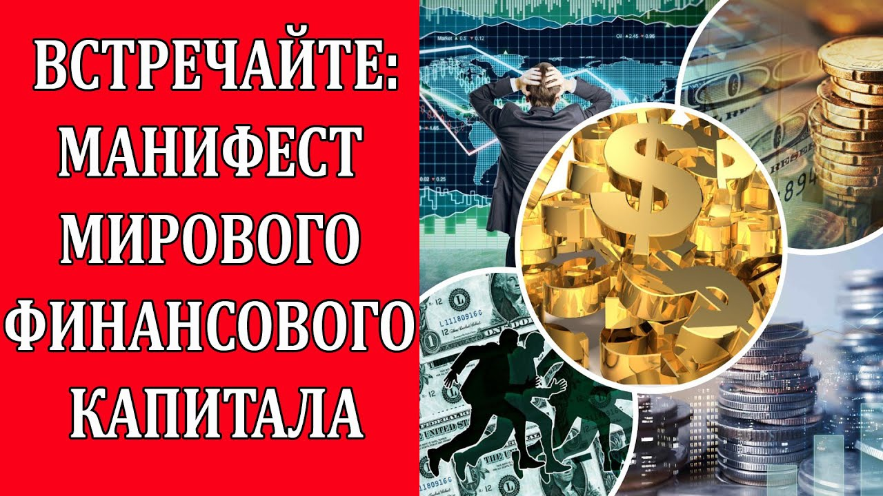 Сергей Филатов: Придется ждать и готовиться к «чудному новому миру»