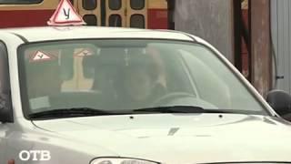 Урок №1 по вождению автомобиля (ДЛЯ ЧАЙНИКОВ!)