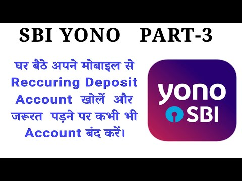 LIC कन्यादान योजना 2019 vs सुकन्या समृद्धि योजना  Sukanya smiridhi Yojana latest update from YouTube · Duration:  2 minutes 41 seconds