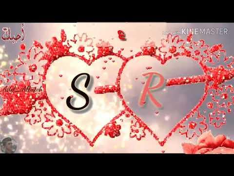 حالات حرف R و S حالات حب رومنسية اجمل حالات حب حرف S و R Youtube