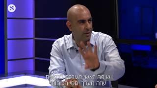אסף הראל מראיין את ברק כהן