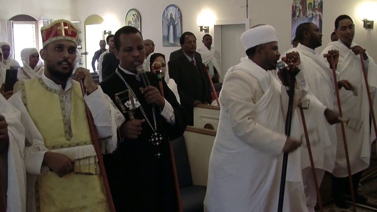 2017 St. Mary's Eritrean Orthodox Tewahdo Church Nigdet