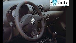 Как снять подушку безопасности SEAT Leon / Toledo 2000 - 2005