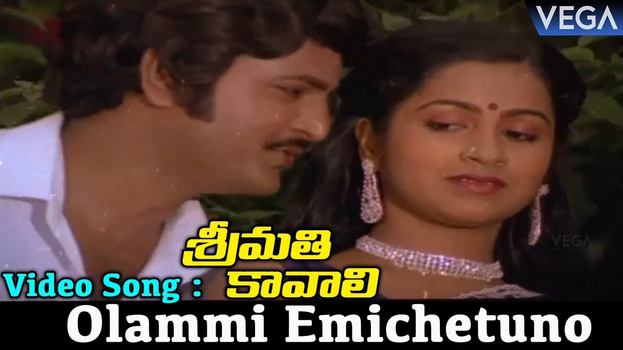 nakoka srimathi kavali song