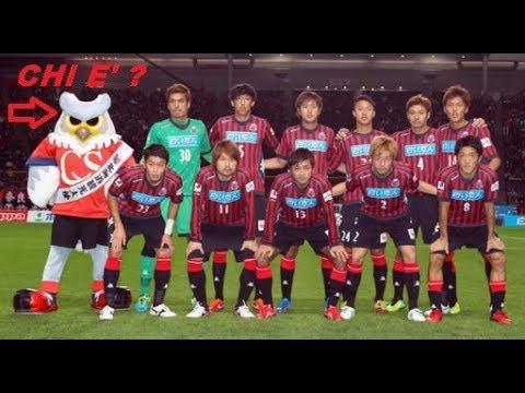 FC東京 FC TOKYO VS 北海道コンサドーレ CONSADOLE SAPPORO[J1 League LIVE]