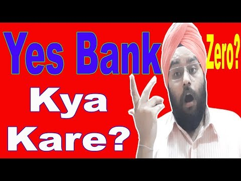 Yes Bank Share Abb Kya Kare? | Future Of Yes Bank | When To Buy Yes Bank | Ishaan Talks Blunt