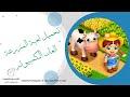 تحميل لعبة المزرعة السعيدة للكمبيوتر  My Farm Life 2