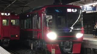 [9500系全一特急‼️]名鉄9500系 9501f(特急金山行き)神宮前駅 発車‼️