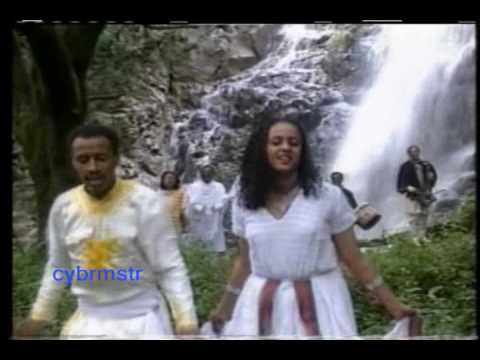 Abebe Tessema (Northern Ethiopia) Gojjam