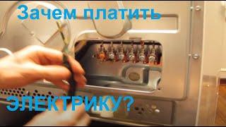 видео Силовая розетка для электроплиты: выбор, установка, подключение