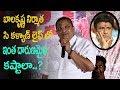 Producer C Kalyan Frankly Says Real Life incidents  | Balakrishna Producer C  kalyan|Aone Celebrity