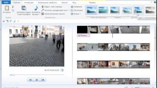 Как сделать слайд шоу из фотографий с музыкой