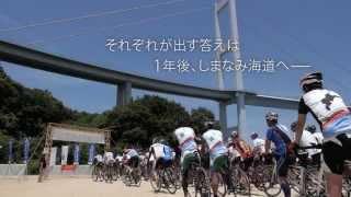 映画『南風』予告編 www.nanpu-taiwan.com 【東京】 7/12(土)より シ...