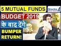 BEST MUTUAL FUNDS for 2019: ये 5 MUTUAL FUNDS, BUDGET 2019 के बाद देंगे, BUMPER RETURN