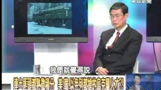 沒他沒中國高科技 軍工、數理強到嚇人的烏克蘭1030305-4 thumbnail