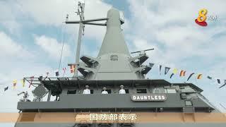 我国海军三艘巡海护卫舰投入服役