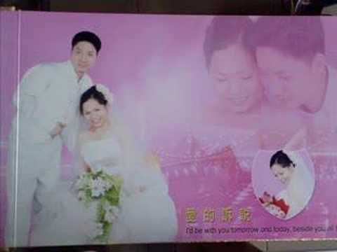 My Wedding in China - Part 1