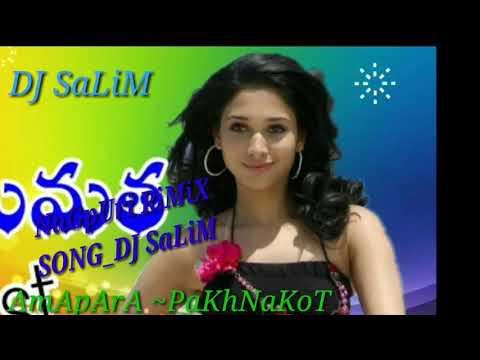 ToRe_To_JuDai_ToRe☆New Nagpuri Danka Mix Song DJ SaLiM Amapara Pakhnakot