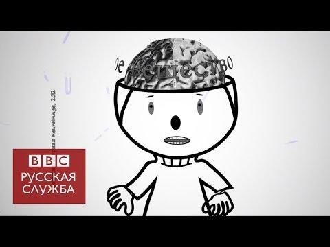 Болезнь Альцгеймера. Нервные болезни