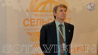 О нас уже посылал... Среда Советов Василия Мельниченко