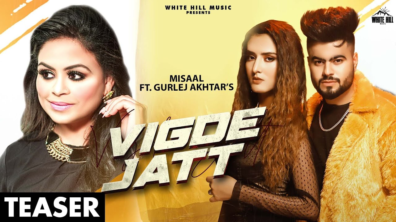 Vigde Jatt (Official Teaser) Misaal Ft. Gurlez Akhtar | Akaisha | Yeah Proof | Rel on 6 August