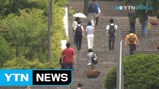 S.Korean universities' world rankings plummet: UK report / YTN