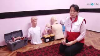 Оказание первой доврачебной помощи - Назира Мадиева
