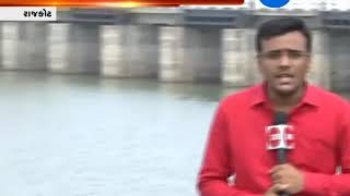 Rajkot: Increase in Water Level Of Dams Due to Rain