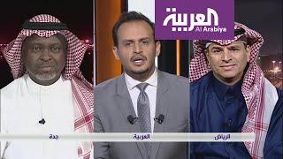 حمزة والعواد يحللان فوز النصر بالسوبر على التعاون